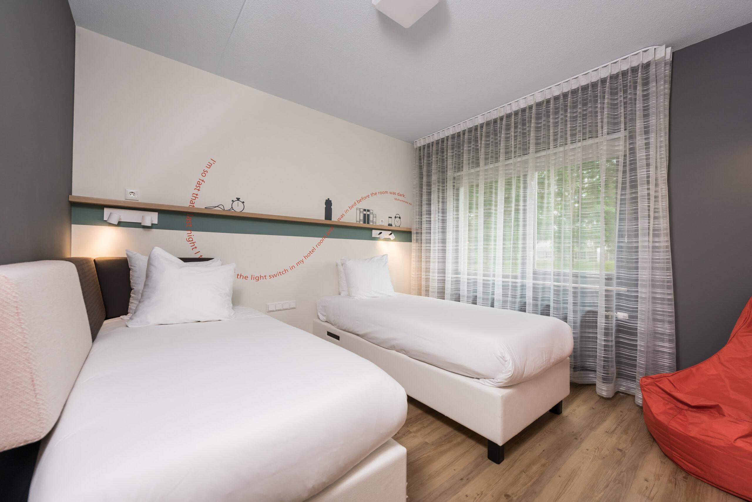 papendal-hotel-print_134__DSC2119